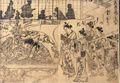 Masanobu Ukiyo-E Japon Sue�o de Cortesanas Xilografia