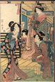 Kikugawa Eizan Ukiyo-E Japon Princesa y Ayudantes c1820 Xilografia